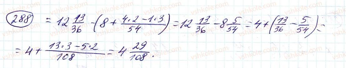 6-matematika-ag-merzlyak-vb-polonskij-ms-yakir-2014--2-zvichajni-drobi-10-dodavannya-i-vidnimannya-drobiv-288-rnd9585.jpg