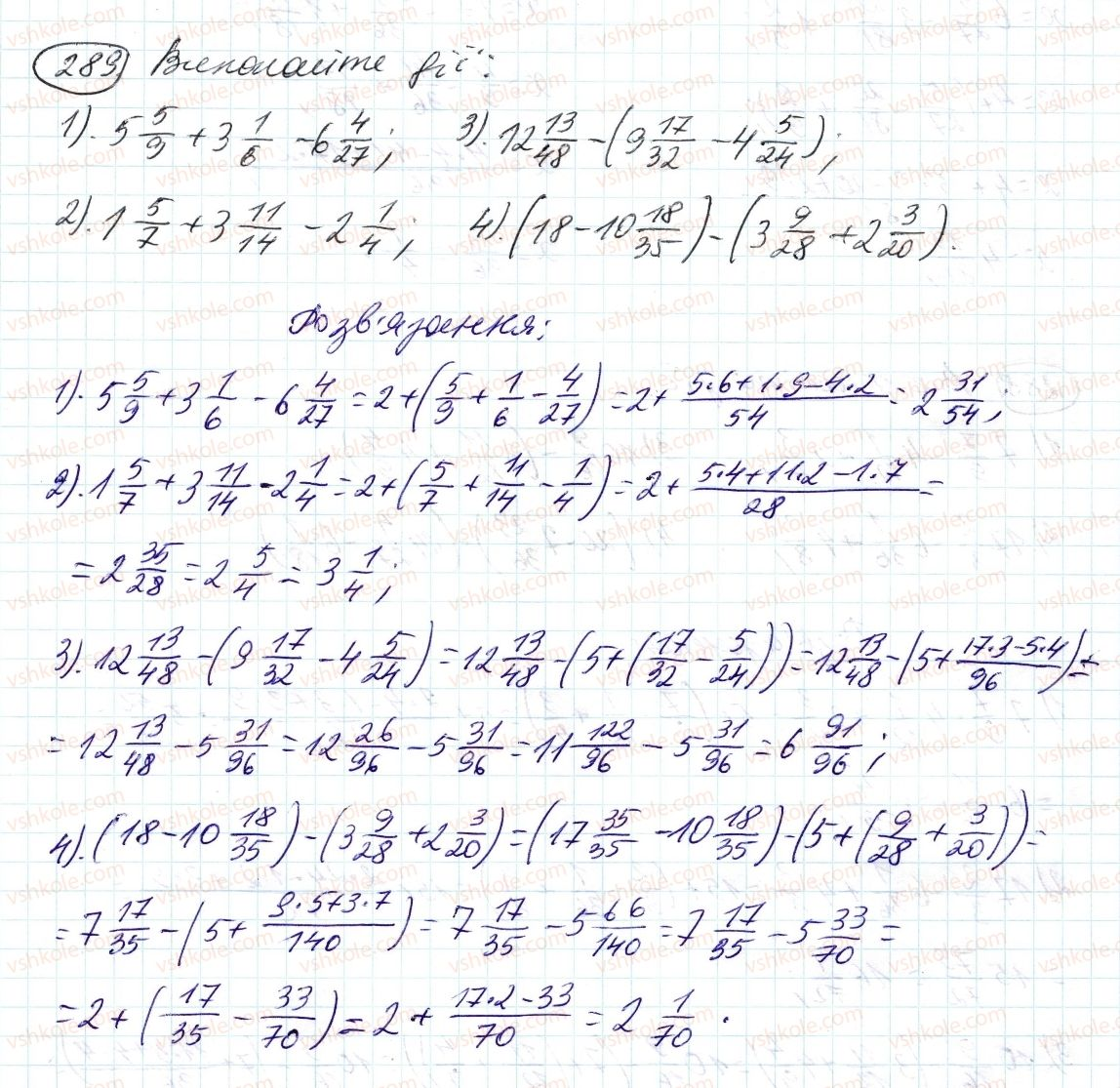 6-matematika-ag-merzlyak-vb-polonskij-ms-yakir-2014--2-zvichajni-drobi-10-dodavannya-i-vidnimannya-drobiv-289-rnd9326.jpg