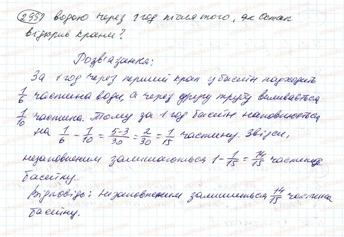 6-matematika-ag-merzlyak-vb-polonskij-ms-yakir-2014--2-zvichajni-drobi-10-dodavannya-i-vidnimannya-drobiv-299-rnd911.jpg