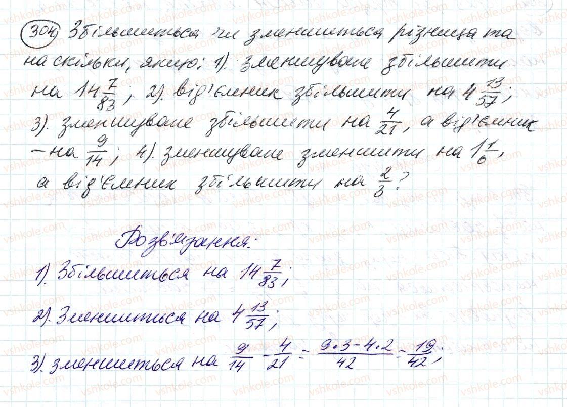 6-matematika-ag-merzlyak-vb-polonskij-ms-yakir-2014--2-zvichajni-drobi-10-dodavannya-i-vidnimannya-drobiv-304-rnd4950.jpg