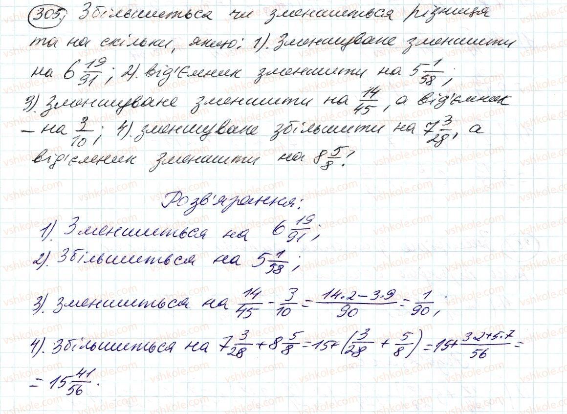 6-matematika-ag-merzlyak-vb-polonskij-ms-yakir-2014--2-zvichajni-drobi-10-dodavannya-i-vidnimannya-drobiv-305-rnd2033.jpg