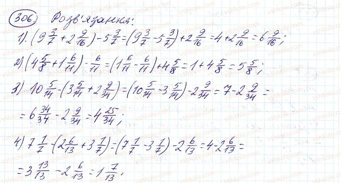 6-matematika-ag-merzlyak-vb-polonskij-ms-yakir-2014--2-zvichajni-drobi-10-dodavannya-i-vidnimannya-drobiv-306-rnd3606.jpg
