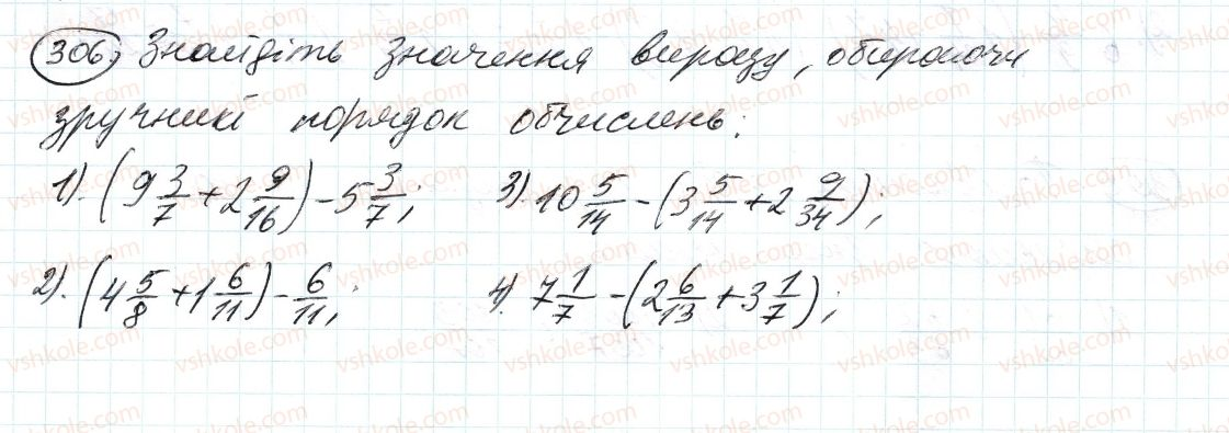 6-matematika-ag-merzlyak-vb-polonskij-ms-yakir-2014--2-zvichajni-drobi-10-dodavannya-i-vidnimannya-drobiv-306-rnd9500.jpg
