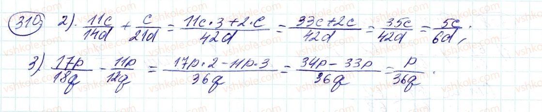 6-matematika-ag-merzlyak-vb-polonskij-ms-yakir-2014--2-zvichajni-drobi-10-dodavannya-i-vidnimannya-drobiv-310-rnd5102.jpg