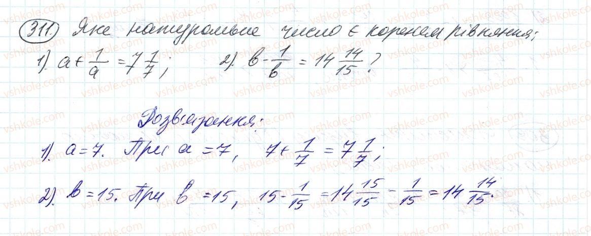 6-matematika-ag-merzlyak-vb-polonskij-ms-yakir-2014--2-zvichajni-drobi-10-dodavannya-i-vidnimannya-drobiv-311-rnd2021.jpg