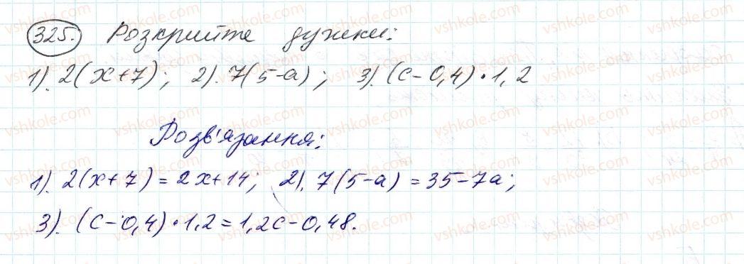 6-matematika-ag-merzlyak-vb-polonskij-ms-yakir-2014--2-zvichajni-drobi-10-dodavannya-i-vidnimannya-drobiv-325-rnd2415.jpg