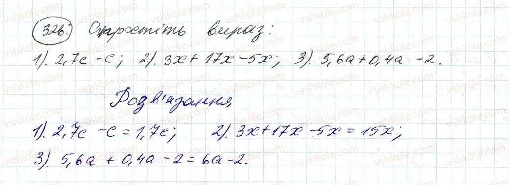 6-matematika-ag-merzlyak-vb-polonskij-ms-yakir-2014--2-zvichajni-drobi-10-dodavannya-i-vidnimannya-drobiv-326-rnd6184.jpg