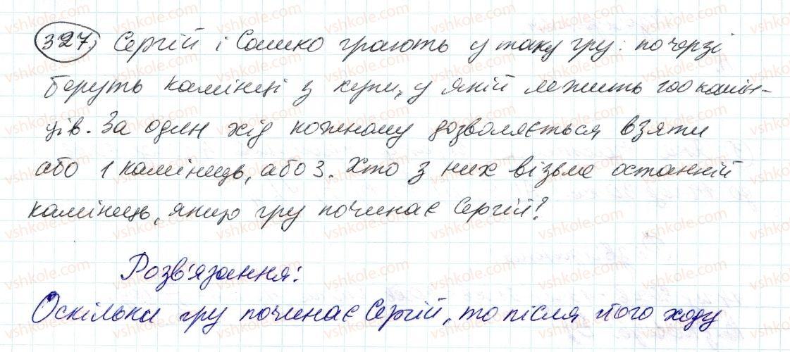 6-matematika-ag-merzlyak-vb-polonskij-ms-yakir-2014--2-zvichajni-drobi-10-dodavannya-i-vidnimannya-drobiv-327-rnd5306.jpg