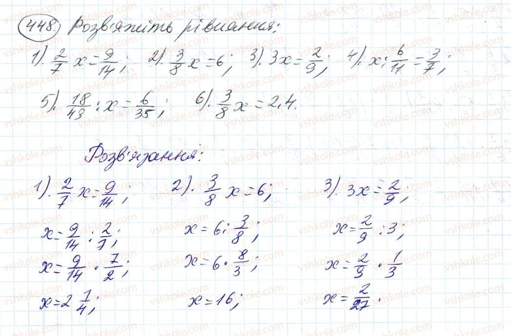 6-matematika-ag-merzlyak-vb-polonskij-ms-yakir-2014--2-zvichajni-drobi-14-dilennya-drobiv-448-rnd4938.jpg