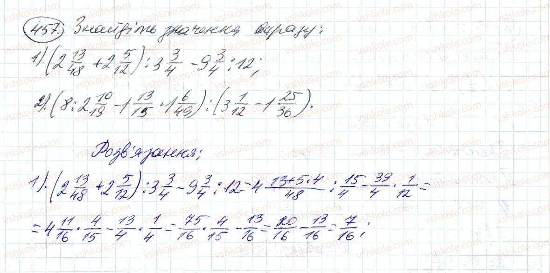 6-matematika-ag-merzlyak-vb-polonskij-ms-yakir-2014--2-zvichajni-drobi-14-dilennya-drobiv-457-rnd3061.jpg