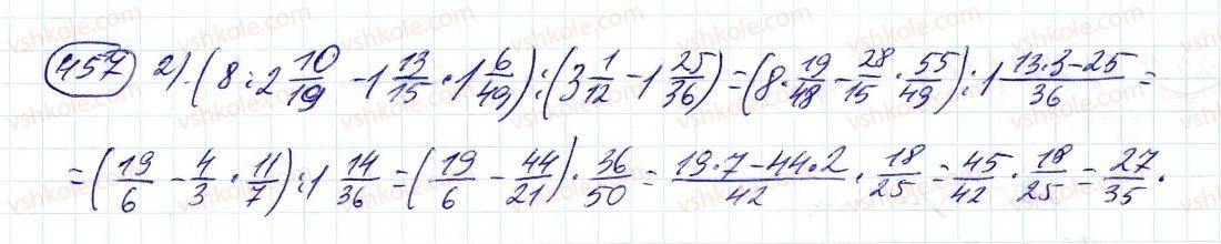 6-matematika-ag-merzlyak-vb-polonskij-ms-yakir-2014--2-zvichajni-drobi-14-dilennya-drobiv-457-rnd3108.jpg