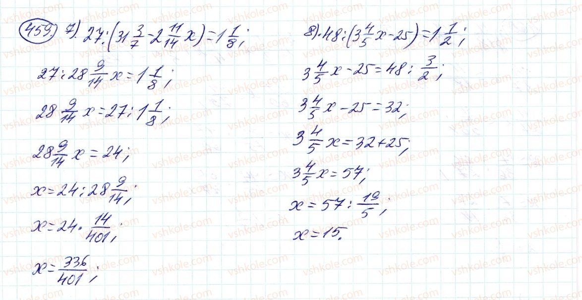 6-matematika-ag-merzlyak-vb-polonskij-ms-yakir-2014--2-zvichajni-drobi-14-dilennya-drobiv-459-rnd3148.jpg