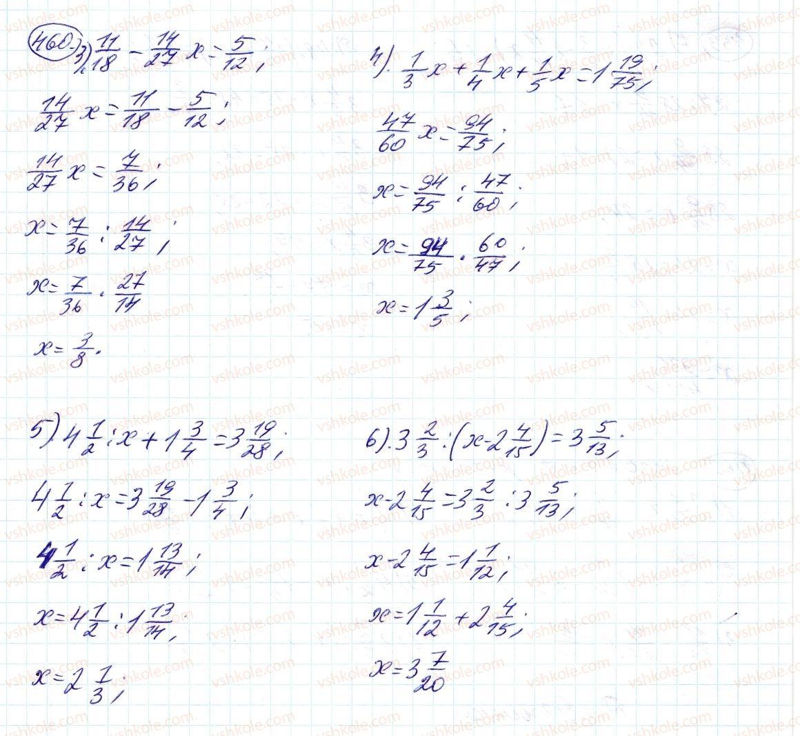 6-matematika-ag-merzlyak-vb-polonskij-ms-yakir-2014--2-zvichajni-drobi-14-dilennya-drobiv-460-rnd1807.jpg