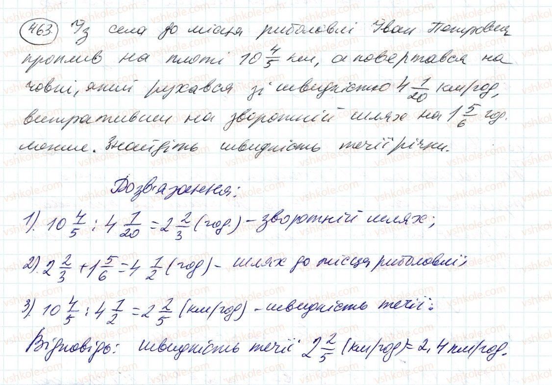 6-matematika-ag-merzlyak-vb-polonskij-ms-yakir-2014--2-zvichajni-drobi-14-dilennya-drobiv-463-rnd987.jpg