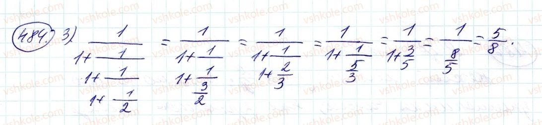 6-matematika-ag-merzlyak-vb-polonskij-ms-yakir-2014--2-zvichajni-drobi-14-dilennya-drobiv-484-rnd254.jpg