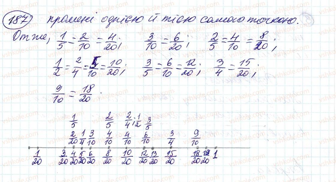 6-matematika-ag-merzlyak-vb-polonskij-ms-yakir-2014--2-zvichajni-drobi-7-osnovna-vlastivist-drobu-187-rnd3860.jpg