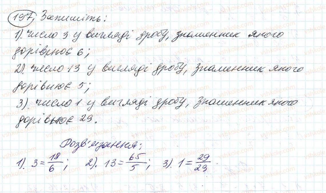 6-matematika-ag-merzlyak-vb-polonskij-ms-yakir-2014--2-zvichajni-drobi-7-osnovna-vlastivist-drobu-197-rnd368.jpg