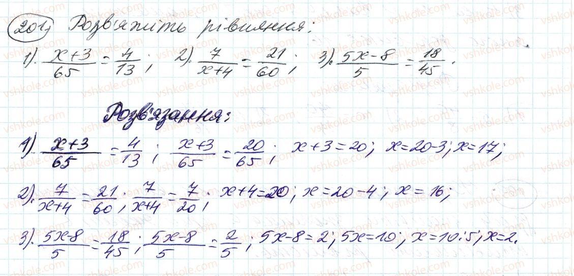 6-matematika-ag-merzlyak-vb-polonskij-ms-yakir-2014--2-zvichajni-drobi-7-osnovna-vlastivist-drobu-201-rnd2599.jpg