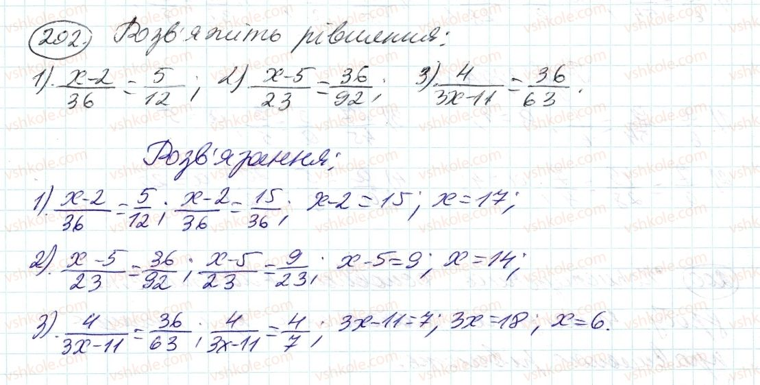 6-matematika-ag-merzlyak-vb-polonskij-ms-yakir-2014--2-zvichajni-drobi-7-osnovna-vlastivist-drobu-202-rnd5004.jpg