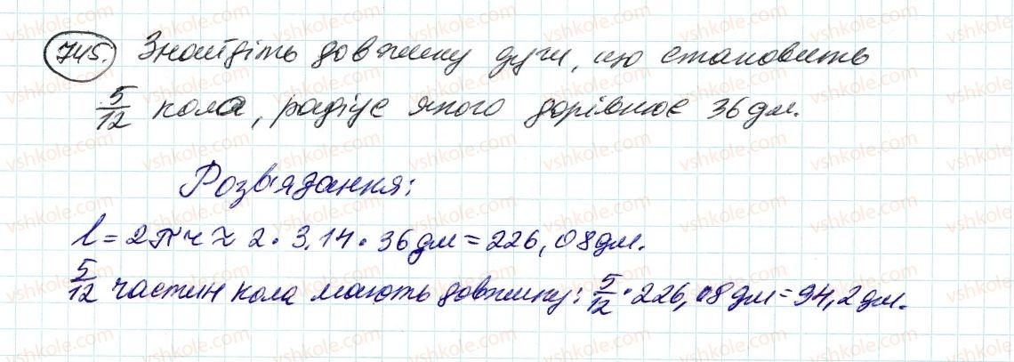 6-matematika-ag-merzlyak-vb-polonskij-ms-yakir-2014--3-vidnoshennya-i-proportsiyi-25-dovzhina-kola-ploscha-kruga-745-rnd3103.jpg