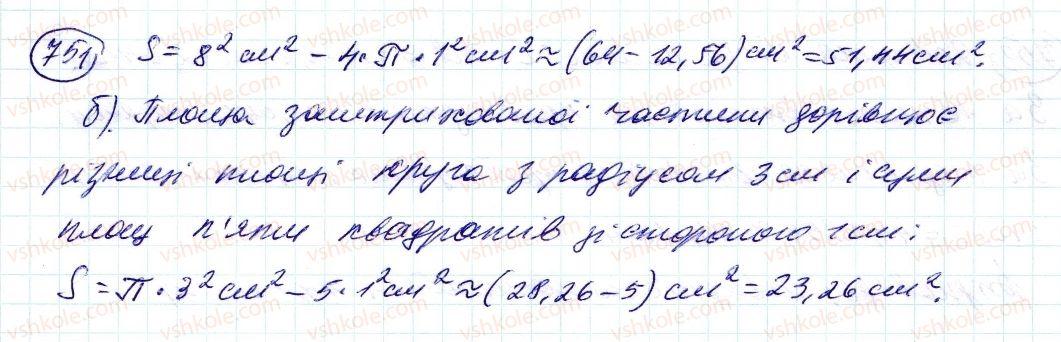 6-matematika-ag-merzlyak-vb-polonskij-ms-yakir-2014--3-vidnoshennya-i-proportsiyi-25-dovzhina-kola-ploscha-kruga-751-rnd4713.jpg