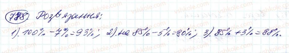 6-matematika-ag-merzlyak-vb-polonskij-ms-yakir-2014--3-vidnoshennya-i-proportsiyi-27-diagrami-788-rnd618.jpg