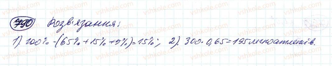 6-matematika-ag-merzlyak-vb-polonskij-ms-yakir-2014--3-vidnoshennya-i-proportsiyi-27-diagrami-790-rnd8076.jpg