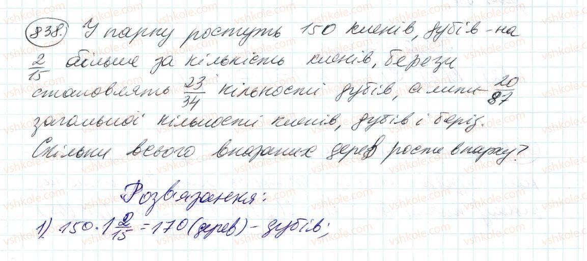 6-matematika-ag-merzlyak-vb-polonskij-ms-yakir-2014--4-ratsionalni-chisla-i-diyi-z-nimi-29-dodatni-i-vidyemni-chisla-838-rnd3103.jpg