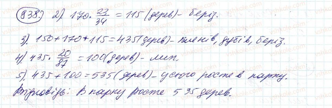 6-matematika-ag-merzlyak-vb-polonskij-ms-yakir-2014--4-ratsionalni-chisla-i-diyi-z-nimi-29-dodatni-i-vidyemni-chisla-838-rnd772.jpg