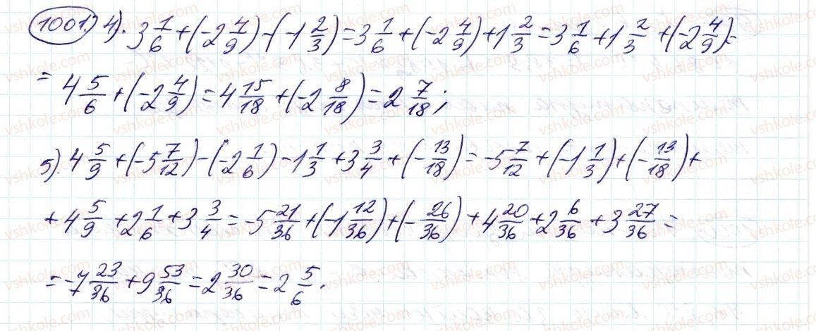 6-matematika-ag-merzlyak-vb-polonskij-ms-yakir-2014--4-ratsionalni-chisla-i-diyi-z-nimi-36-vidnimannya-ratsionalnih-chisel-1001-rnd4021.jpg