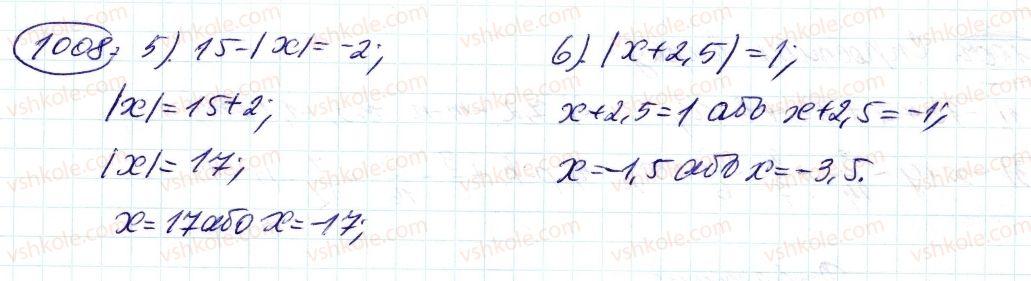 6-matematika-ag-merzlyak-vb-polonskij-ms-yakir-2014--4-ratsionalni-chisla-i-diyi-z-nimi-36-vidnimannya-ratsionalnih-chisel-1008-rnd7574.jpg