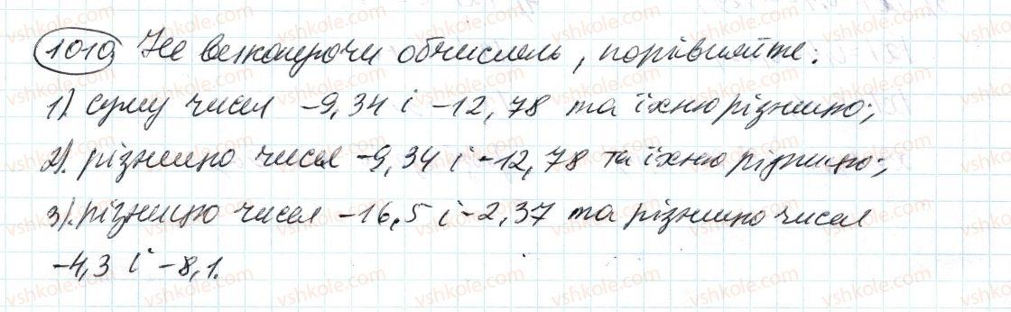 6-matematika-ag-merzlyak-vb-polonskij-ms-yakir-2014--4-ratsionalni-chisla-i-diyi-z-nimi-36-vidnimannya-ratsionalnih-chisel-1010-rnd4765.jpg