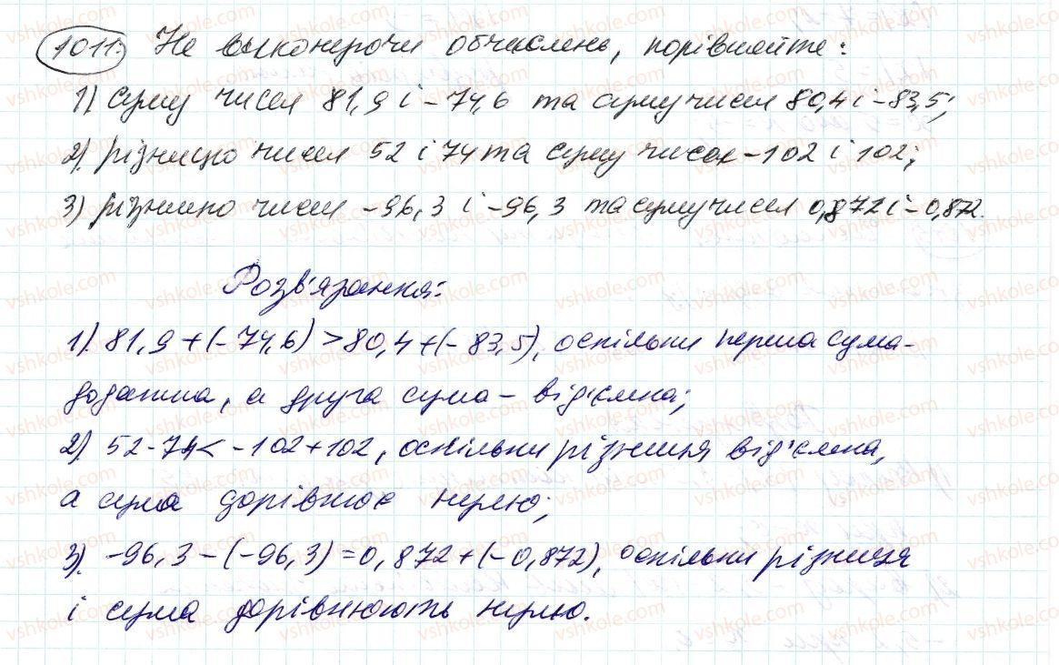 6-matematika-ag-merzlyak-vb-polonskij-ms-yakir-2014--4-ratsionalni-chisla-i-diyi-z-nimi-36-vidnimannya-ratsionalnih-chisel-1011-rnd6753.jpg