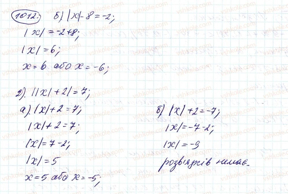 6-matematika-ag-merzlyak-vb-polonskij-ms-yakir-2014--4-ratsionalni-chisla-i-diyi-z-nimi-36-vidnimannya-ratsionalnih-chisel-1012-rnd2726.jpg