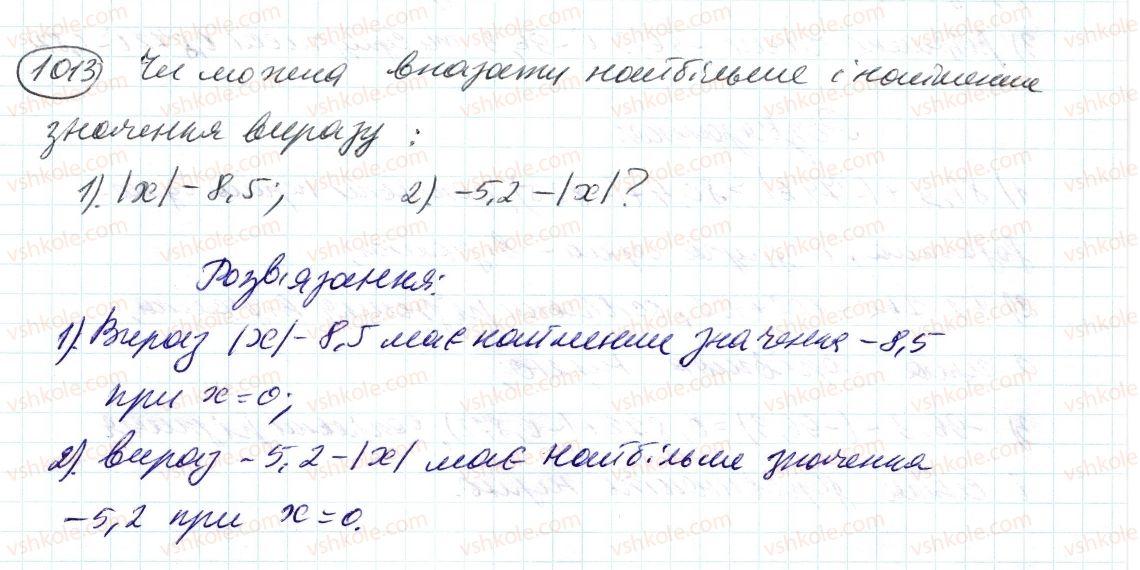 6-matematika-ag-merzlyak-vb-polonskij-ms-yakir-2014--4-ratsionalni-chisla-i-diyi-z-nimi-36-vidnimannya-ratsionalnih-chisel-1013-rnd4531.jpg