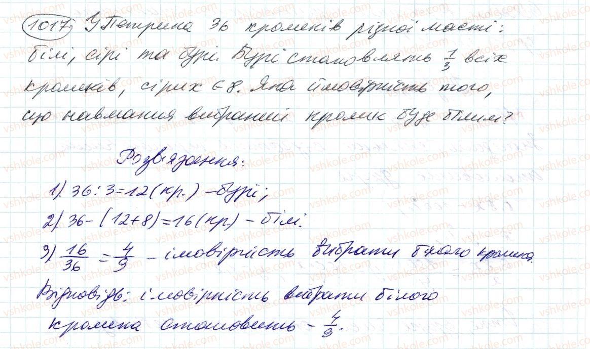 6-matematika-ag-merzlyak-vb-polonskij-ms-yakir-2014--4-ratsionalni-chisla-i-diyi-z-nimi-36-vidnimannya-ratsionalnih-chisel-1017-rnd9834.jpg