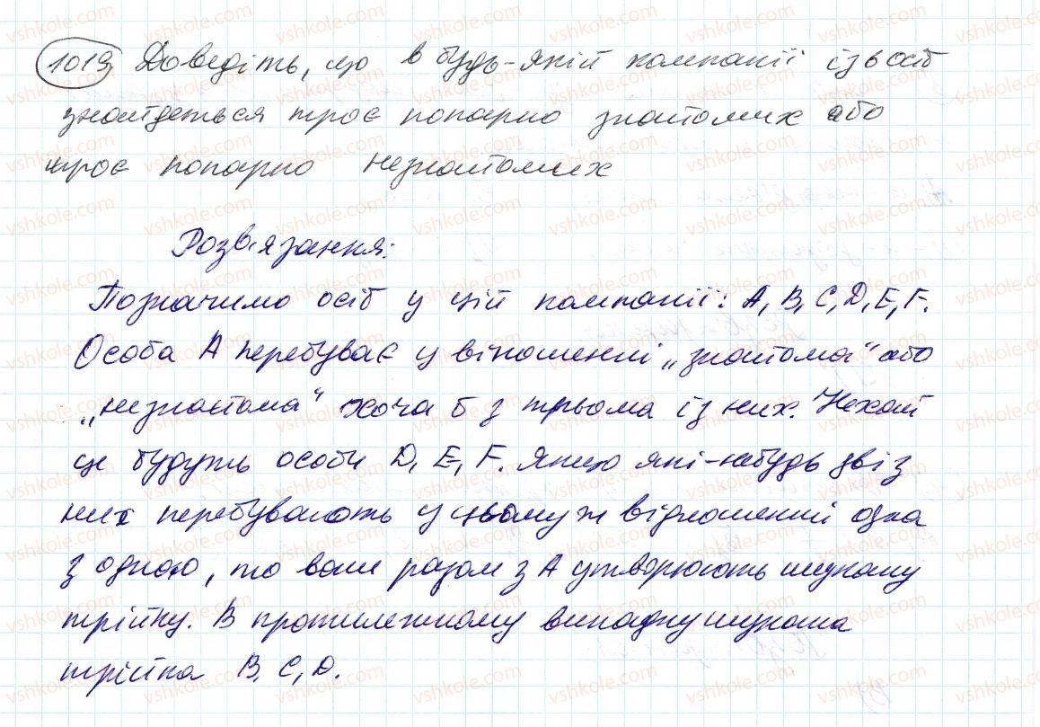 6-matematika-ag-merzlyak-vb-polonskij-ms-yakir-2014--4-ratsionalni-chisla-i-diyi-z-nimi-36-vidnimannya-ratsionalnih-chisel-1019-rnd7838.jpg