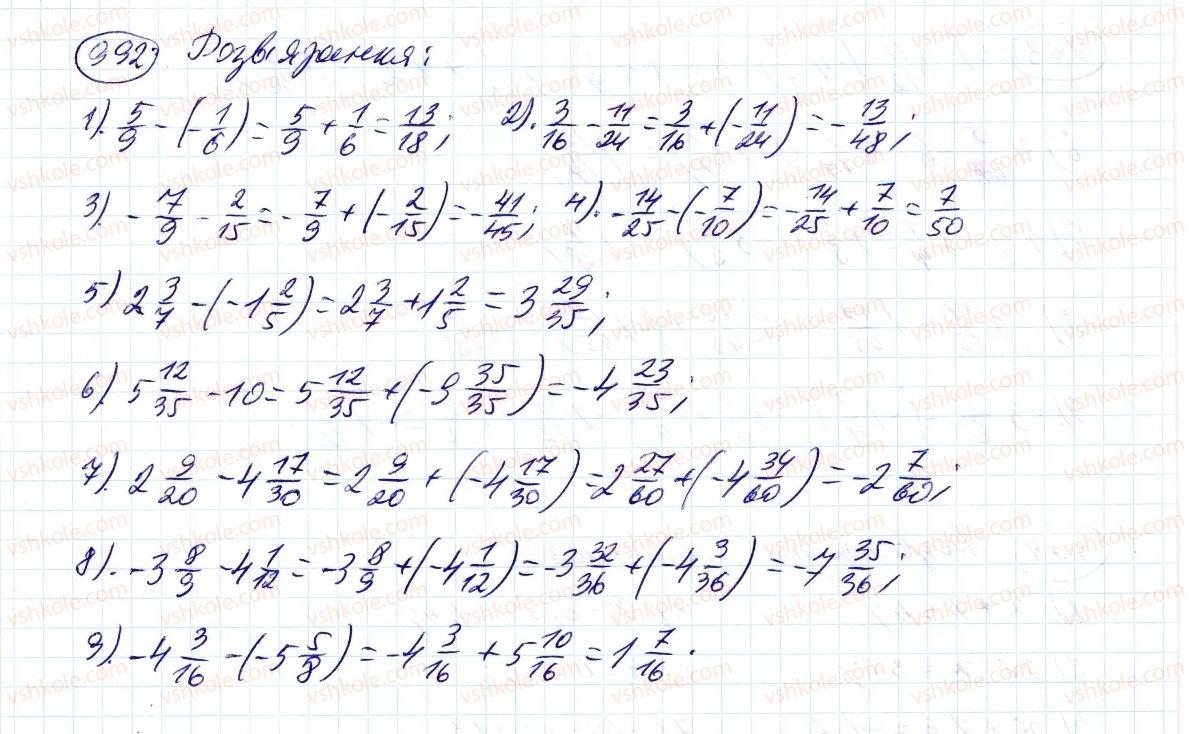 6-matematika-ag-merzlyak-vb-polonskij-ms-yakir-2014--4-ratsionalni-chisla-i-diyi-z-nimi-36-vidnimannya-ratsionalnih-chisel-992-rnd7400.jpg
