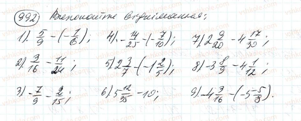 6-matematika-ag-merzlyak-vb-polonskij-ms-yakir-2014--4-ratsionalni-chisla-i-diyi-z-nimi-36-vidnimannya-ratsionalnih-chisel-992-rnd8787.jpg