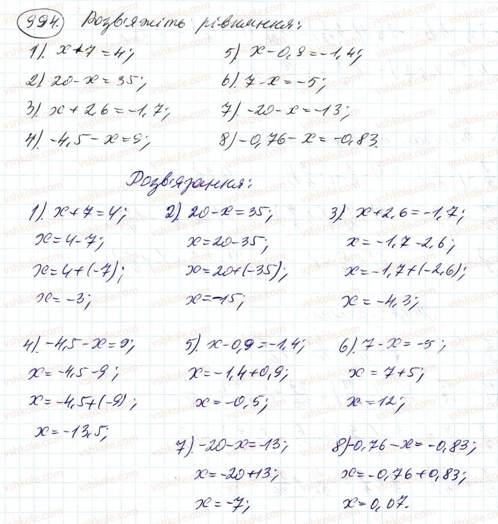 6-matematika-ag-merzlyak-vb-polonskij-ms-yakir-2014--4-ratsionalni-chisla-i-diyi-z-nimi-36-vidnimannya-ratsionalnih-chisel-994-rnd4643.jpg