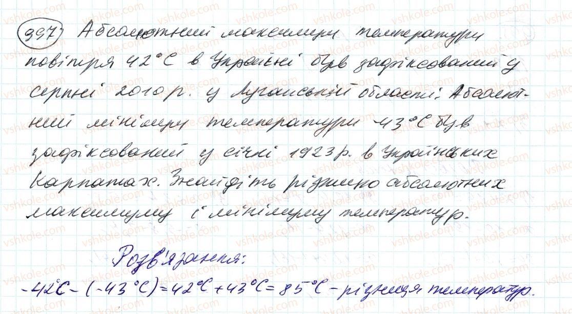 6-matematika-ag-merzlyak-vb-polonskij-ms-yakir-2014--4-ratsionalni-chisla-i-diyi-z-nimi-36-vidnimannya-ratsionalnih-chisel-997-rnd2772.jpg