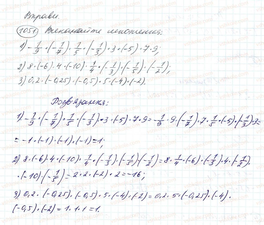 6-matematika-ag-merzlyak-vb-polonskij-ms-yakir-2014--4-ratsionalni-chisla-i-diyi-z-nimi-38-perestavna-i-spoluchna-vlastivosti-mnozhennya-ratsionalnih-chisel-koefitsiyent-1051-rnd5495.jpg
