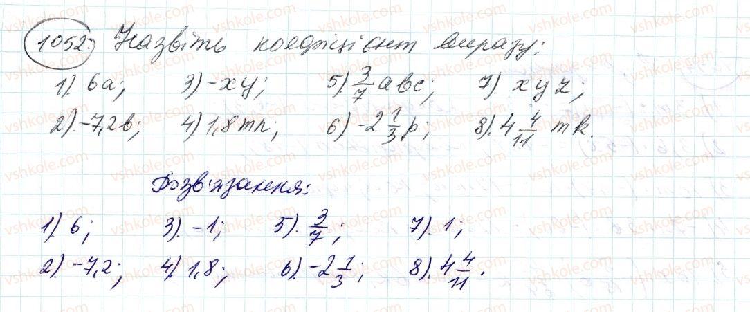 6-matematika-ag-merzlyak-vb-polonskij-ms-yakir-2014--4-ratsionalni-chisla-i-diyi-z-nimi-38-perestavna-i-spoluchna-vlastivosti-mnozhennya-ratsionalnih-chisel-koefitsiyent-1052-rnd5469.jpg