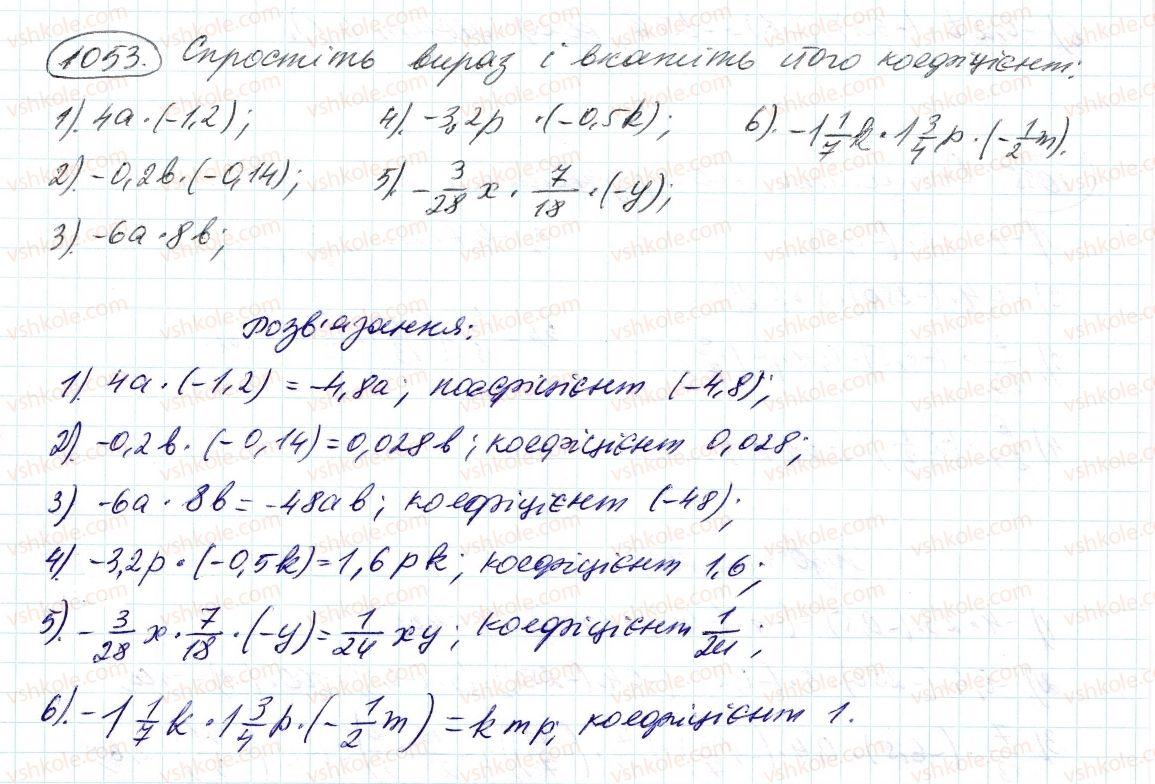 6-matematika-ag-merzlyak-vb-polonskij-ms-yakir-2014--4-ratsionalni-chisla-i-diyi-z-nimi-38-perestavna-i-spoluchna-vlastivosti-mnozhennya-ratsionalnih-chisel-koefitsiyent-1053-rnd536.jpg