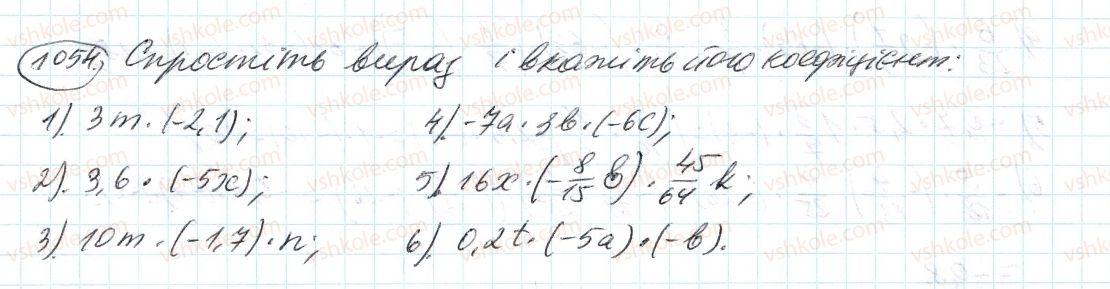 6-matematika-ag-merzlyak-vb-polonskij-ms-yakir-2014--4-ratsionalni-chisla-i-diyi-z-nimi-38-perestavna-i-spoluchna-vlastivosti-mnozhennya-ratsionalnih-chisel-koefitsiyent-1054-rnd4000.jpg
