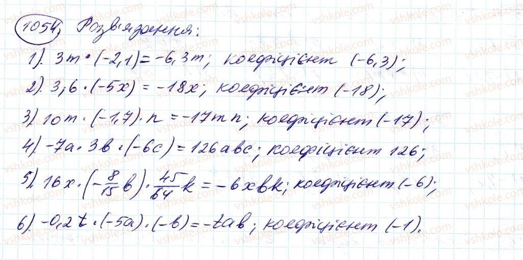 6-matematika-ag-merzlyak-vb-polonskij-ms-yakir-2014--4-ratsionalni-chisla-i-diyi-z-nimi-38-perestavna-i-spoluchna-vlastivosti-mnozhennya-ratsionalnih-chisel-koefitsiyent-1054-rnd8091.jpg
