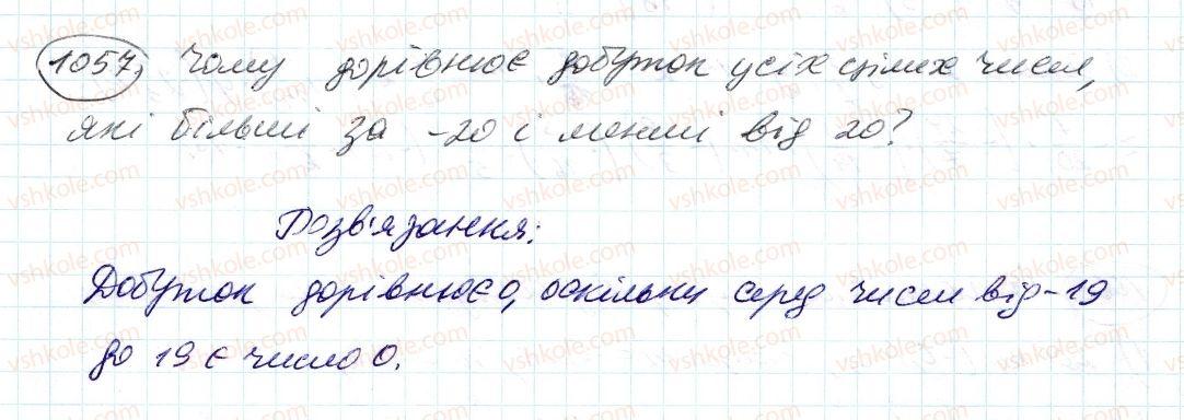 6-matematika-ag-merzlyak-vb-polonskij-ms-yakir-2014--4-ratsionalni-chisla-i-diyi-z-nimi-38-perestavna-i-spoluchna-vlastivosti-mnozhennya-ratsionalnih-chisel-koefitsiyent-1057-rnd8677.jpg