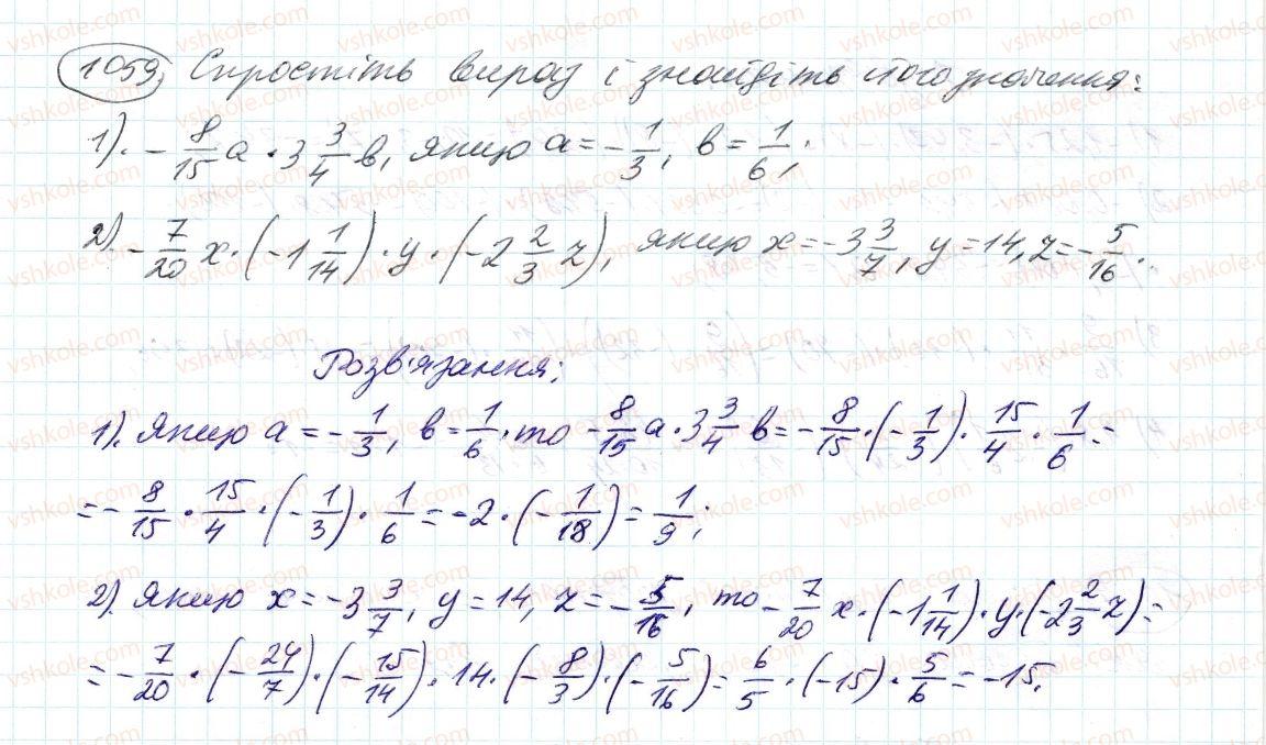 6-matematika-ag-merzlyak-vb-polonskij-ms-yakir-2014--4-ratsionalni-chisla-i-diyi-z-nimi-38-perestavna-i-spoluchna-vlastivosti-mnozhennya-ratsionalnih-chisel-koefitsiyent-1059-rnd8268.jpg