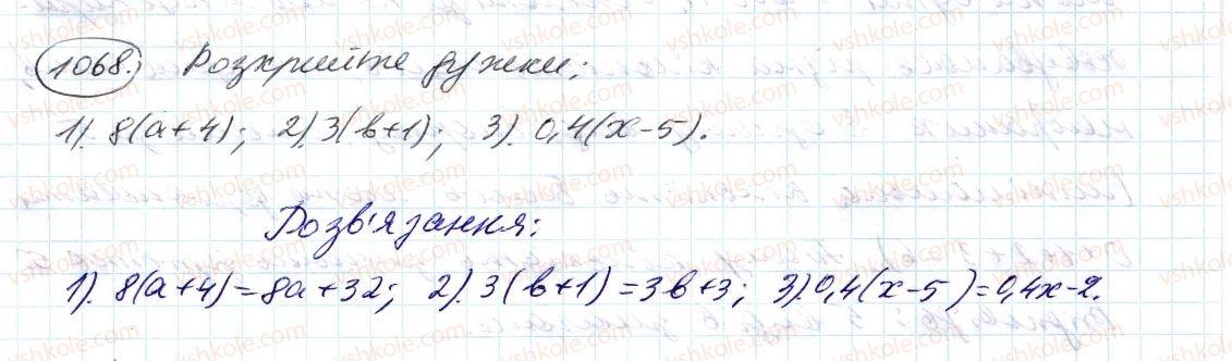 6-matematika-ag-merzlyak-vb-polonskij-ms-yakir-2014--4-ratsionalni-chisla-i-diyi-z-nimi-38-perestavna-i-spoluchna-vlastivosti-mnozhennya-ratsionalnih-chisel-koefitsiyent-1068-rnd1857.jpg