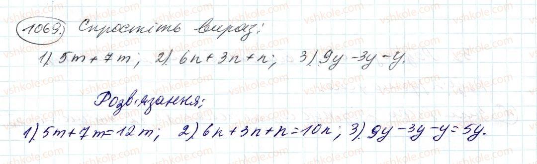 6-matematika-ag-merzlyak-vb-polonskij-ms-yakir-2014--4-ratsionalni-chisla-i-diyi-z-nimi-38-perestavna-i-spoluchna-vlastivosti-mnozhennya-ratsionalnih-chisel-koefitsiyent-1069-rnd7412.jpg